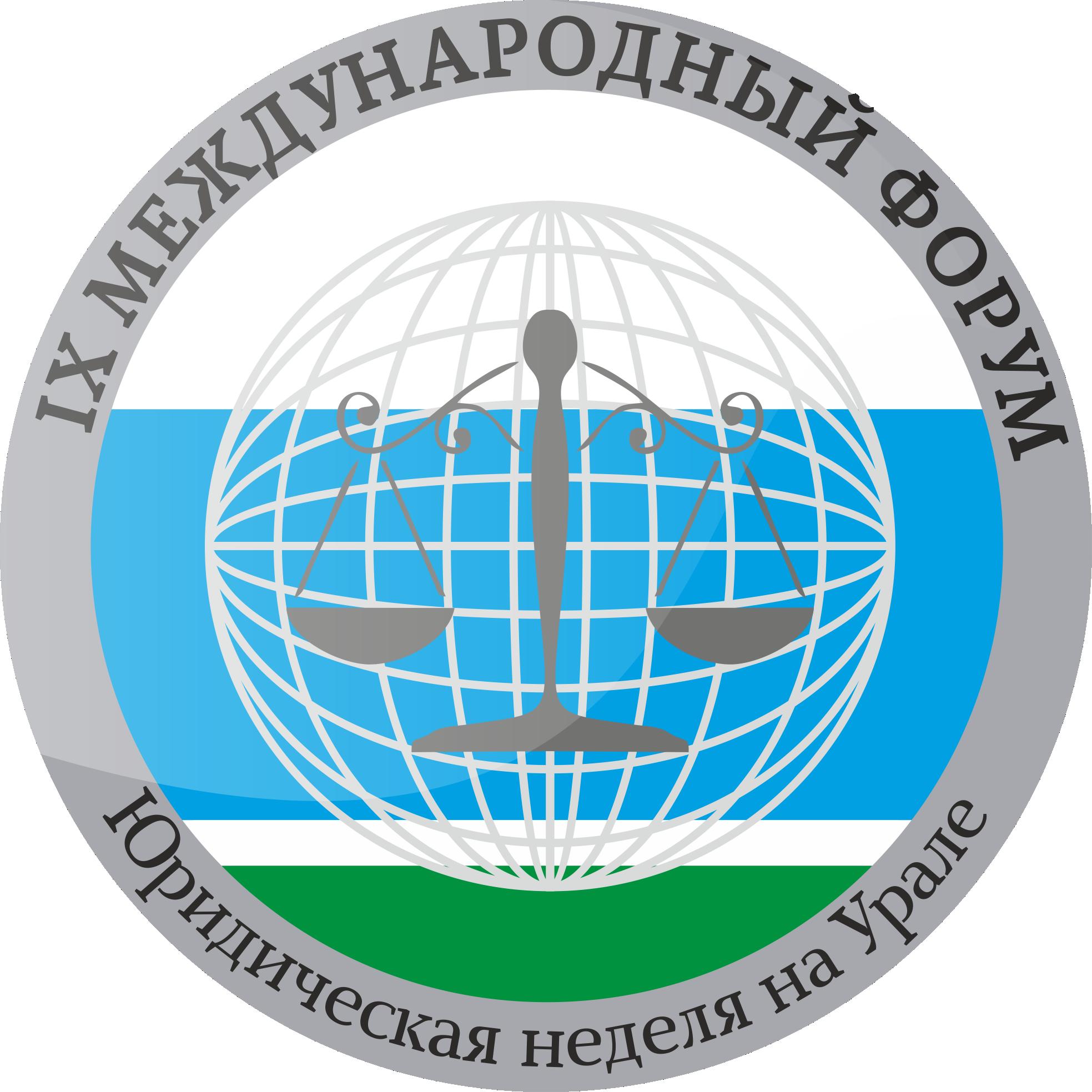 Ural Law Academy (USLA) in Yekaterinburg: address, faculties, reviews 93